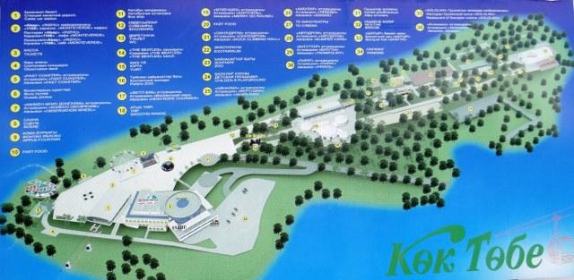 kazakistan-56_640x313