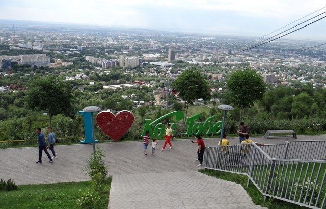 kazakistan-66_640x410