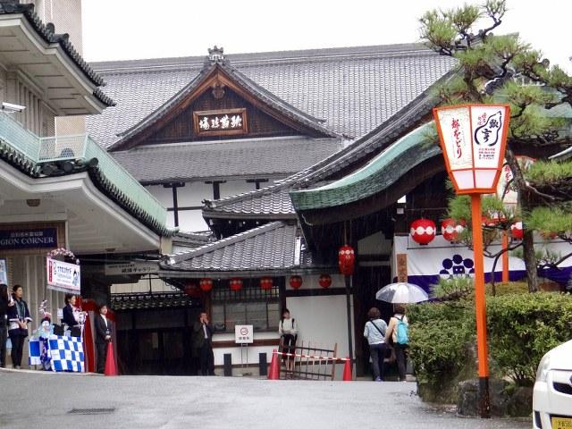 kyoto-44_640x480