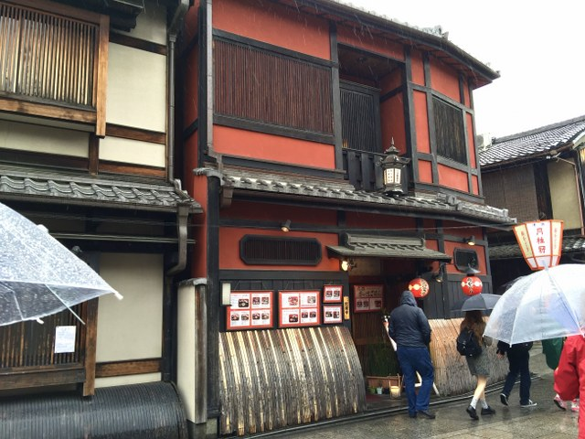 kyoto-45_640x480