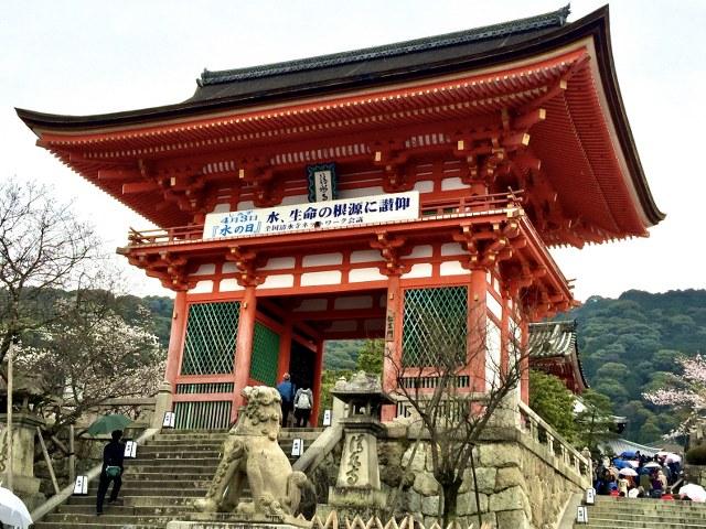 kyoto-6_640x480