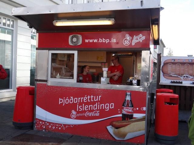 reykjavik-27_640x480